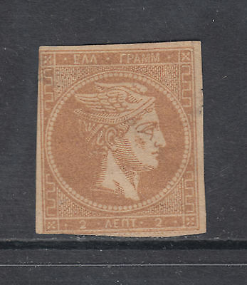 Greece Sc 44 used 1875 2 l bistre on creme Hermes Head, small faults