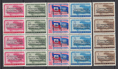 Haiti Sc 442/C138 MNH. 1959 Human Rights ovpts, strips of 4 diff language ovpts