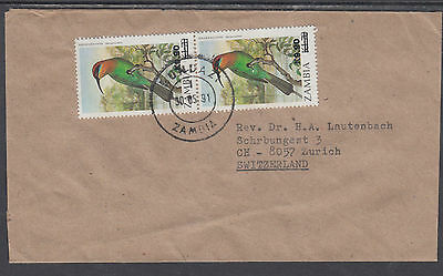 Zambia Sc 493 pair on 1991 Cover to Zurich, Switzerland