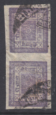 Asia Newpal Sc #29a Used Block 6 1917