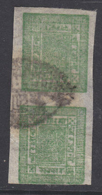 Nepal Sc 17a used 1917 4a dull green imperf Tete-Beche Pair, Scarce