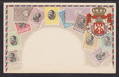 Zieher #31 unused PPC. Stamps of Serbia, flat