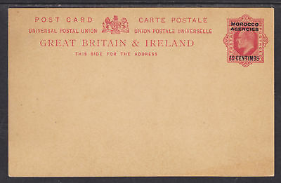 Great Britain, Morocco H&G 14 mint 1906 Postal Card