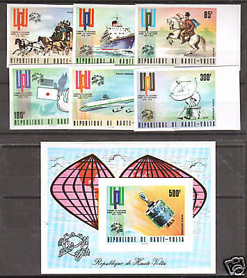 Burkina Faso Mi 517-22 Bl26 MNH. 1974 UPU matched