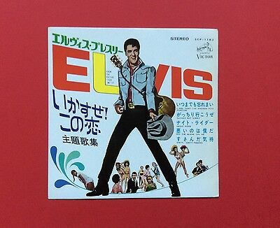 Elvis Presley-Very Hard To Find Tickle Me Ep From Japan-Lovely Condition