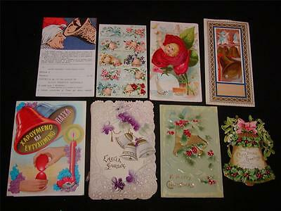 Antique Victorian CARDS - All With BELL Motif, 8 Pieces, Die Cuts, etc. BELLS!