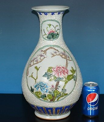 Fine Large Chinese Famille Rose Porcelain Vase Marked Xianfeng Rare B8391