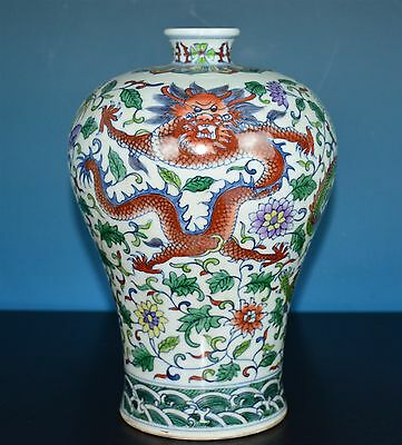 Fine Chinese Doucai Porcelain Meiping Vase Marked Qianlong Rare N8829