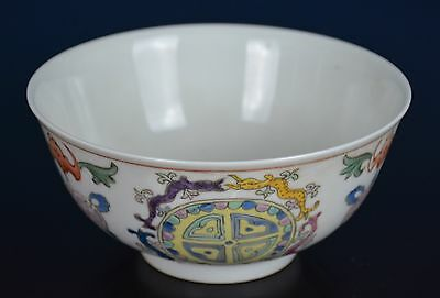Fine Chinese Famille Rose Porcelain Bowl Rare W1093