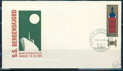 Israel Mediterranean  Cruise Cover