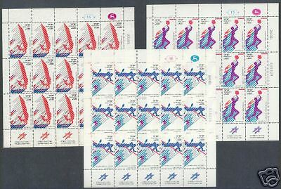 Israel Macabbiah Set Sheet Scott#779/81 Mint Nh