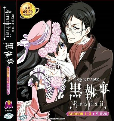 BLACK BUTLER Box | S1+S2+S3 +9xOVA | 55 Eps. | English Audio!! | 8 DVDs (GM0417)
