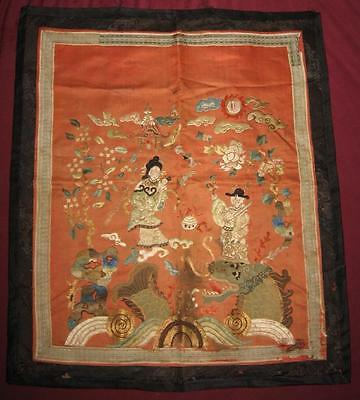 Antique Chinese Hand Made Exquisite Embroidered Ancient Silk Panel Wall Hanging