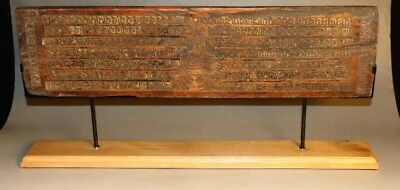 """@Amazing 16th Century Old Antique Tibetan Carved Wooden Sutra Cover """"Sanskrit """"@"""
