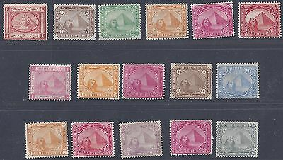 EGYPT 1867 80's COLLECTION OF 16 PYRAMID ISSUES INCLUDES SG 5 45 46 47 FRESH COL