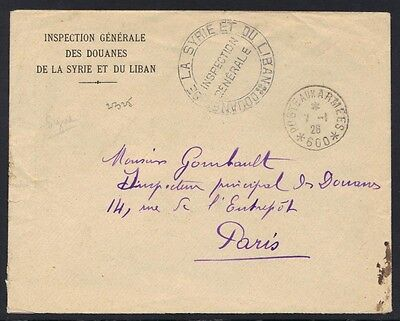 Lebanon-Syria-France 1926 Postes Aux Armees Fpo 600 Damasus With Seals Of The