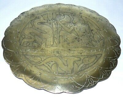 """Vintage Egyptian Etched Brass 11"""" Plate Serve Food Tray Pharaoh And Snake Theme"""