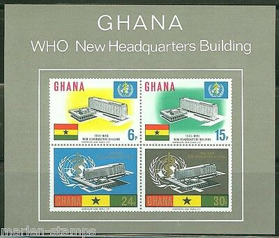GHANA  IMPERFORATED SOUVENIR SHEET WHO   SCOTT#250a  MINT NEVER HINGED