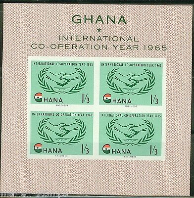 GHANA  IMPERFORATED SOUVENIR SHEET ICY   SCOTT#203a  MINT NEVER HINGED