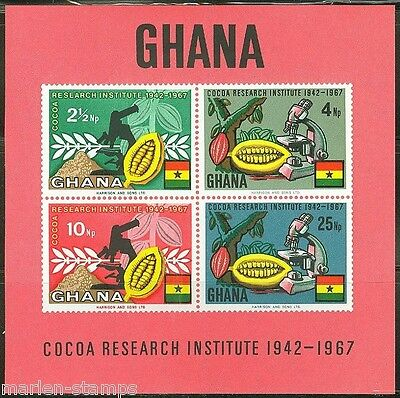 GHANA  IMPERFORATED SOUVENIR SHEET COCOA RESEARCH  SCOTT#326a  MINT NEVER HINGED