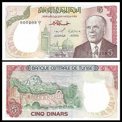 Tunisia 5 Dinars, 1980, P-75, Low serial number banknote, UNC