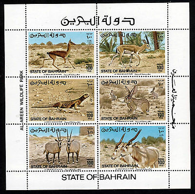 BAHRAIN 1982 The Al-Areen Wildlife Park Set MiniSheet SG 296 to SG 301 MNH