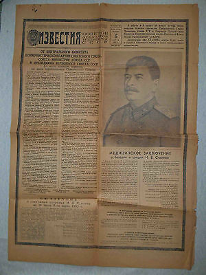 USSR 1953 STALIN Death, Russian DAILY Newspaper IZVESTIYA  06 March