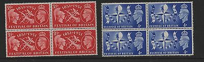 GB GVI 1951 festival of Britain SG513-514 unmounted mint set as blocks 4 stamps