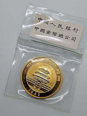 1993 China Panda 1oz Gold 100 Yuan Gold Panda Large Date in Package