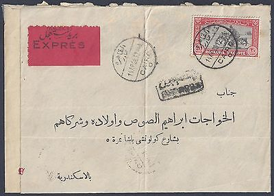 Egypt 1938 Express Mail Franked Sg E139 Express Label & Hand Stamp To Alexandria