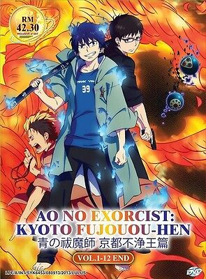 AO NO EXORCIST: Kyoto Fujouou-hen | 1-12 | Engl. Subs | 2 DVDs (GM0377)-LU