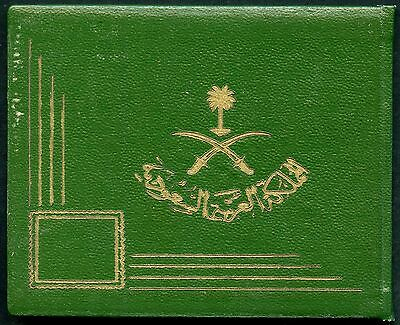 Saudi Arabia Presentation Book Stamps Pasted Ontopages Rare