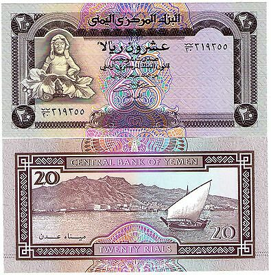 Yemen Republic Banknote 20 Rials Uncirculated Issued 1995 [Nd] Pick 25