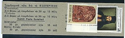 Cyprus Complete Unexploded Booklet With 3 Stamps As Shown (2)