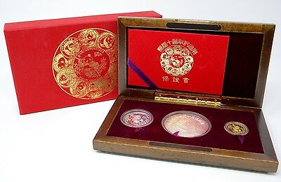1991 Chinese Panda 10th Anniversary Commem. Set- 1ozt Gold, 5.3ozt Silver- RARE!