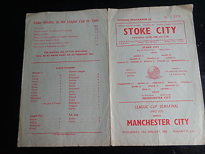 STOKE CITY v MANCHESTER CITY LEAGUE CUP SEMI FINAL 1963/1964