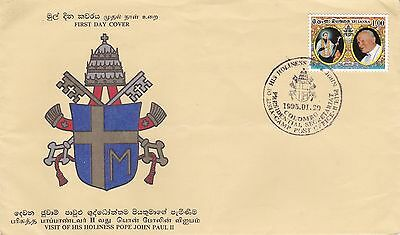 Sri Lanka 1995 Visit of Pope John Paul II Unadressed FDC