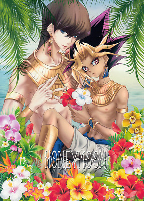 YuGiOh! Duel Monsters YAOI Doujinshi Comic Kaiba x Yami Yugi HONEYMOON