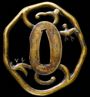 "Signed TANTO TSUBA 18-19thC Japanese Edo Antique Koshirae fitting ""Plovers"" d665"