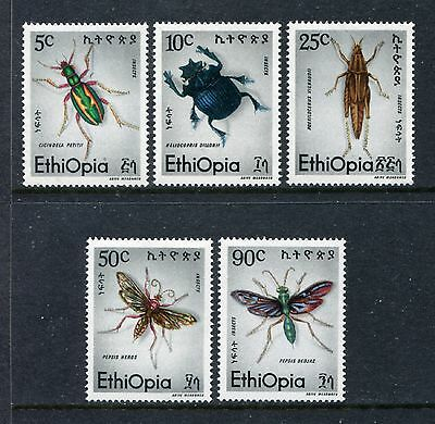 Ethiopia 854-858, MNH, Insects Beetles 1977. x26057