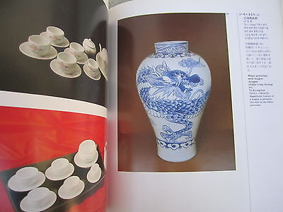 Korea Traditional Handicraft Craft Cultural Artifacts Antiques Rare Book 1985