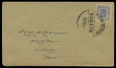 Nepal Classic 1 Anna Blue Imperf On Cover To Lalitpur Kathmandu
