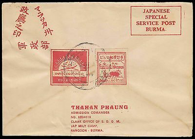 "Burma Japanese Occupation Philatelic Cover - Offered ""as Is"""