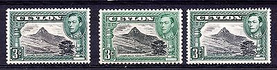 Ceylon (6214) 1938 3 cent Black and Green   3 diff. perfs Lightly mounted mint