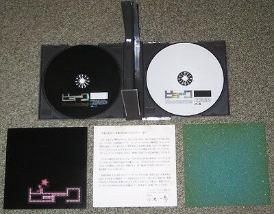 Bjork JAPAN numbered PROMO ONLY 2 x CD set BOOKLET SUGARCUBES CD/DVD listed too!