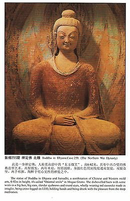BUDDHA IN DHYANA Statue CAVE 259 (The Northern Wei Dynasty), CHINA Postcard!