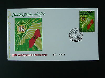 national flag independance FDC Morocco 1990
