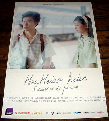 HOU HSiAO-HSiEN RETROSPECTiVE in Paris 侯孝賢 Taiwan Taipeh SMALL French POSTER