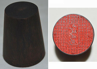 China Old Collectable Private Bank Seal Hand Carved Ox Horn Stamp 九疑錢局