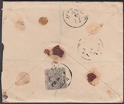 INDIA HYDERABAD STATE SCARCE 4as SG 24 ON COVER WITH ORIGINAL LETTERS